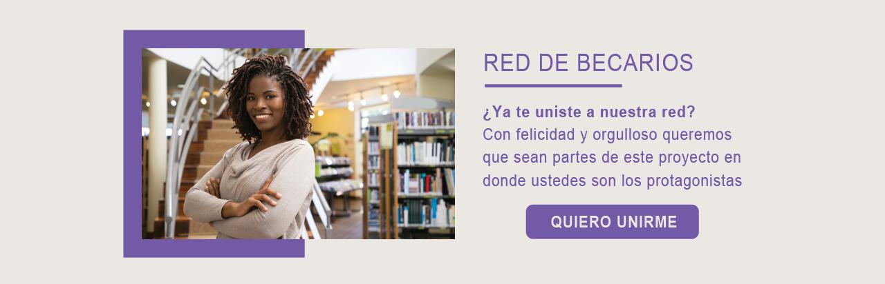 Red de Becarios de la Fundación Juan Pablo Gutiérrez Cáceres